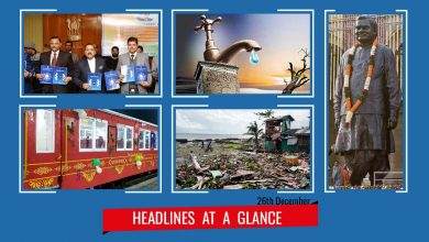 Photo of Headlines at a Glance – 26th December 2019