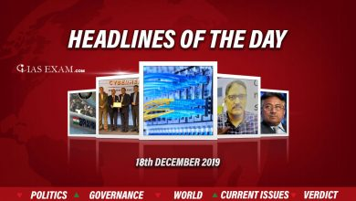 Photo of Headlines at a Glance – 18th December 2019