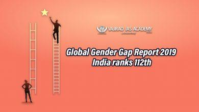 Photo of Global Gender Gap Report 2019 – India ranks 112th