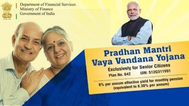 Photo of Aadhaar now Mandatory for PMVVY Pension Scheme