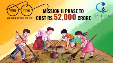 Photo of Swachh Bharat Mission II phase to cost Rs 52,000 crore
