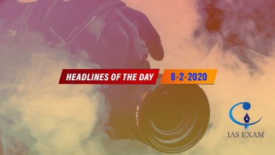 Photo of Headlines at a Glance – 8th Feb