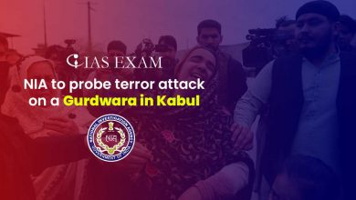 Photo of NIA to probe terror attack on a Gurdwara in Kabul