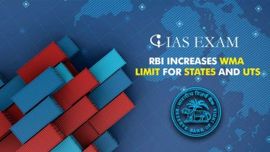 Photo of RBI increases WMA limit for States and UTs