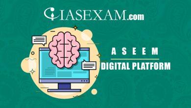 Photo of Govt launches AI-based ASEEM digital platform