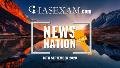 Photo of Headlines at a Glance – 16th September 2020