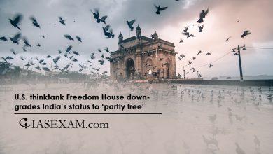 Photo of U.S. thinktank Freedom House downgrades India's status to 'partly free'