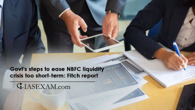 Photo of Govt's steps to ease NBFC liquidity crisis too short-term: Fitch report