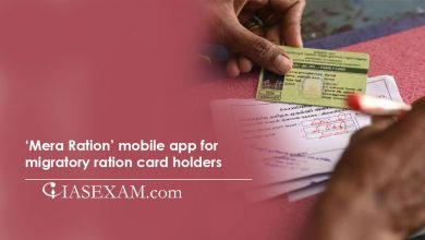Photo of 'Mera Ration' mobile app for migratory ration card holders launched