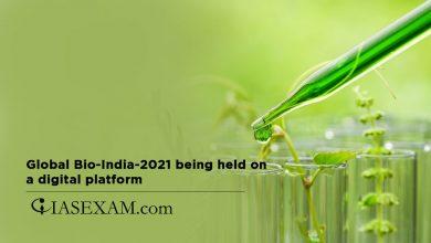 Photo of Global Bio-India-2021 being held on a digital platform