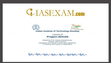 Photo of IIT-Bombay launches 'Project Udaan'