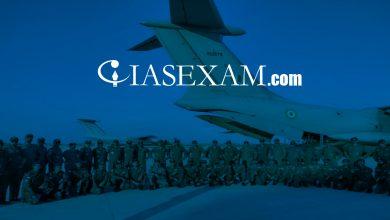 Photo of India participates in SCO Military Exercise in Russia