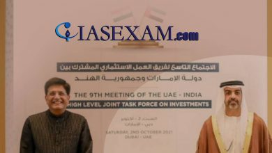 Photo of 9th Meeting of the India-UAE High Level Joint Task Force on Investments held