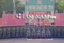 Photo of 8th Edition of joint military exercise MITRA SHAKTI concluded